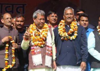 dehradun-city-uttarakhand-new-cm-update-know-all-about-uttarakhands-new-cm-teerath-singh-rawat