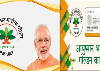 ayushman-bharat-registration