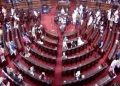 national-the-second-phase-of-the-budget-session-of-parliament-commences-with-reconvening-of-rajya-sabha-in-the-first-half-of-the-day