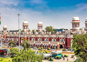 Lucknow Civil Hospital