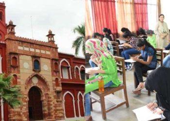 अलीगढ़ मुस्लिम विश्वविद्यालय में कोरोना का कहर,